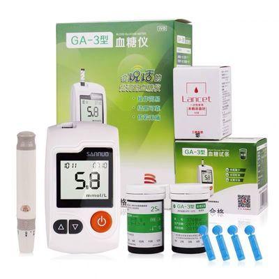 血糖仪会说话三诺GA-3家用血糖试纸ga-3试条血糖测量仪免调码正品