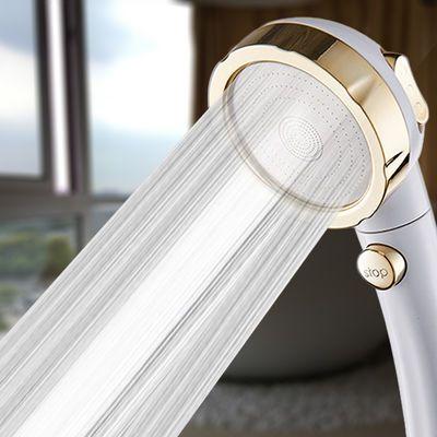 【一键止水】增压花洒喷头可拆洗花酒淋浴头套装洗澡沐浴喷头家用
