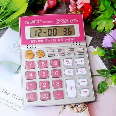 德信正品带验钞真人语音计算器 大号 小号财务发音计算机办公用品