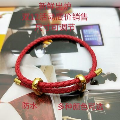 3D硬金手绳可穿3D黄金DIY手绳调节绳3mm包边皮绳男女情侣皮绳手链