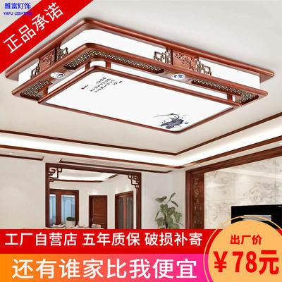 中式吸顶灯客厅灯实木卧室灯餐厅木艺房间阳台LED长方形仿古灯具