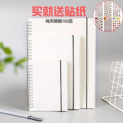 【送贴纸】简约线圈方格本手帐本空白计划本网格本笔记本子A5B5A4