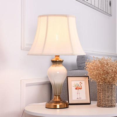 美式台灯陶瓷卧室床头灯简约现代创意个性时尚温馨浪漫暖光结婚房