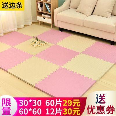 泡沫地垫拼接家用儿童爬爬垫卧室榻榻米加厚爬行垫海绵地板垫子毯