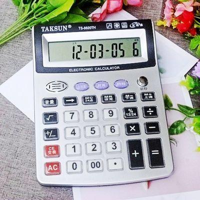 真人语音计算器 带验钞大号 小号发音报数水晶按键计算机办公用品