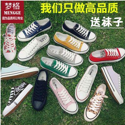 韩版情侣款帆布鞋女低帮平底鞋糖果色布鞋百搭系带休闲中学生单鞋