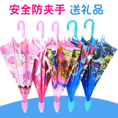儿童雨伞男童女孩卡通晴雨伞幼儿园宝宝伞小学生自动长柄伞公主伞