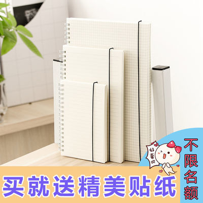 【送贴纸】韩版手帐本线圈方格本空白计划本网格本笔记本子A5A6B5