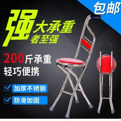 老人拐杖凳子老年人四脚折叠带坐四角手杖拐棍手杖凳椅子助行器