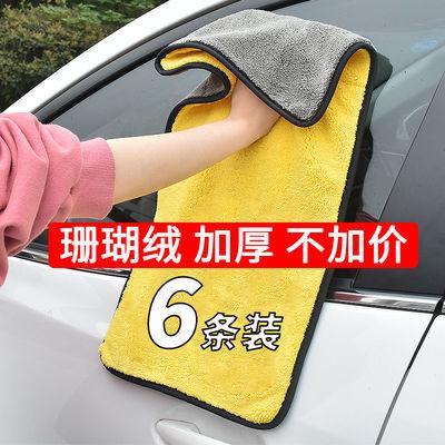 细纤维吸水加厚擦车巾汽车专用洗车手巾毛巾车内清洁车上用品