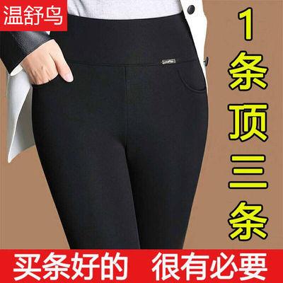 【大码200斤】打底裤女春秋加绒外穿弹力高腰黑色小脚铅笔裤子女