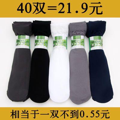 袜子男夏季短袜中筒超薄款丝袜男士商务袜一次性袜黑白色防臭吸汗