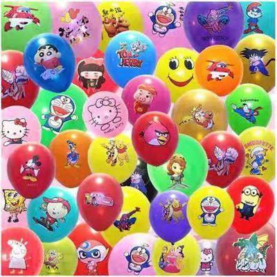 免邮加厚小太子长条魔术气球装饰儿童玩具汽球教程批发免邮