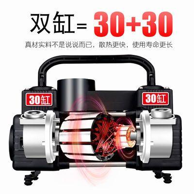 【新款】贝斯迪 便携式车载双缸充气泵汽车用打气泵轮胎12V电动高