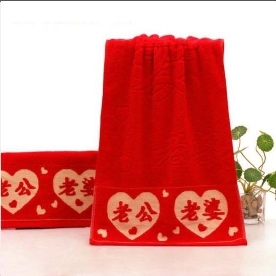 1-2条装纯棉喜庆红毛巾喜字结婚回礼大红面巾毛巾
