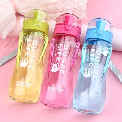 儿童水杯吸管杯可爱卡通饮水壶夏季宝宝吸水壶防摔小学生喝水杯子