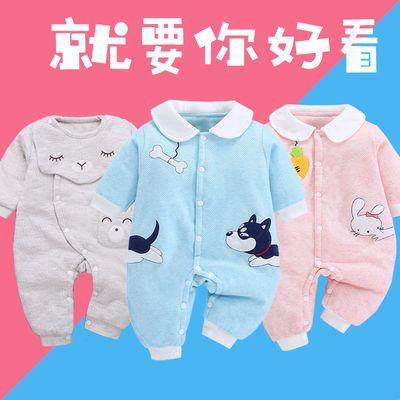 婴儿春秋连体衣薄棉衣服0-1岁春季男宝宝女保暖哈衣新生儿爬服