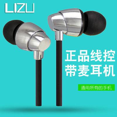入耳式耳机重低音炮手机电脑音乐有线耳塞式线控带麦适用vivo小米