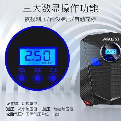 【新款】车载充气泵12V便携式汽车用数显加气筒轮胎大功率高压电