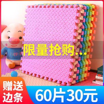 大号儿童爬行垫拼接泡沫地垫批发拼图地毯泡沫卧室加厚泡沫地