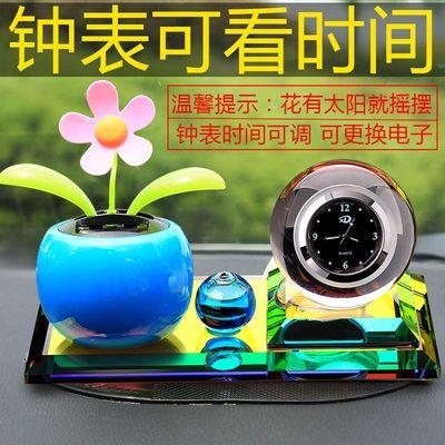 亏本卖汽车香水补充液车品专用除异味液体香薰车内香水添加液
