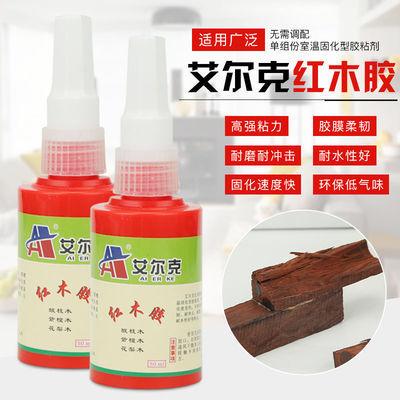 酸枝红木胶强力硬木拼接胶水家具修复胶乐器胶快干防水木材木板胶