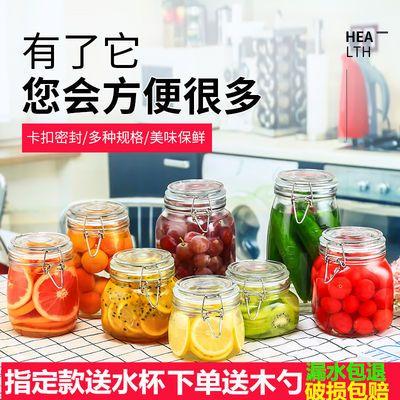 密封罐玻璃储物罐子蜂蜜柠檬食品家用瓶百香果小泡菜坛子带盖瓶子