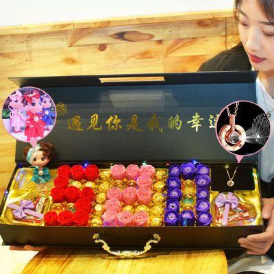 情人节礼物德芙巧克力礼盒装送女友女生生日520圣诞节日糖果表白
