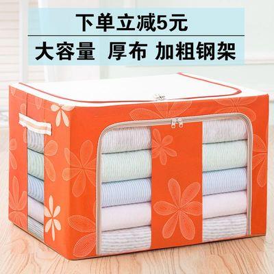 加厚收纳箱布艺储物箱特大号折叠有盖衣服内衣收纳盒棉被子整理箱
