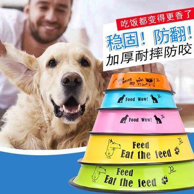狗碗自动饮水器狗狗自动喂食器碗小泰迪喂水器狗碗猫碗宠物用品