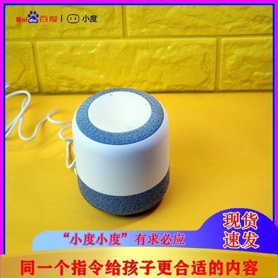 小度音响XDH-01-A1小度AI智能语音控制wifi蓝牙音箱 小度pro音箱