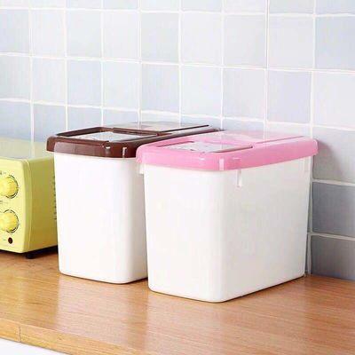 茶花塑料米桶20kg储米箱40斤装米缸防虫家用米桶防潮面桶带盖滑轮