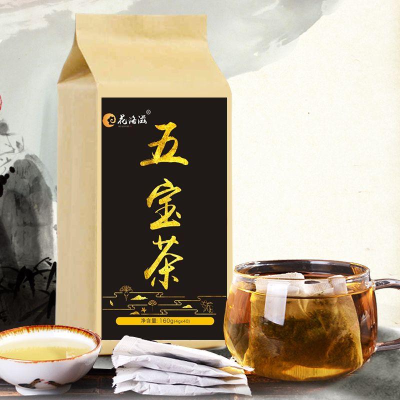 五宝茶养生玛咖枸杞桑葚组合养生茶花草果茶叶160g/40包