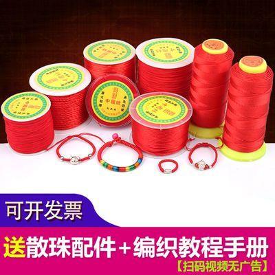 爆款2毫米彩色绳子粽子绳包装绳吊牌圣诞礼品绳螃蟹手工DIY棉线绳