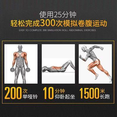 爆款学生腹肌贴健身仪健身器材家用减肥神器运动瘦身健腹器懒人甩