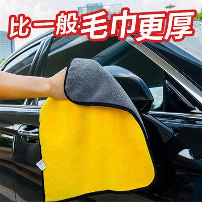 洗车毛巾擦车巾汽车用吸水加厚专用不掉毛洗车布工具擦车布