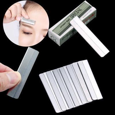 修眉刀片纹绣师专业刮眉工具羽毛刀片刮眉刀不锈钢刀片修眉刀工具