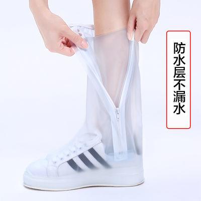 雨鞋套户外雨天防水硅胶男女防雨防滑成人防湿鞋套加厚耐磨雨具