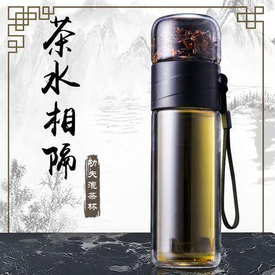 高档茶水分离玻璃杯泡茶双层水杯女学生韩版男商务办公ins风杯子