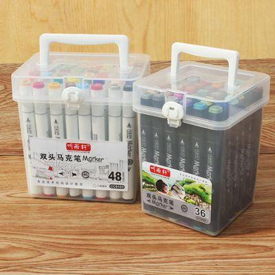 听雨轩12色/48色油性马克笔多色广告笔 麦克笔双头彩色记号笔特价