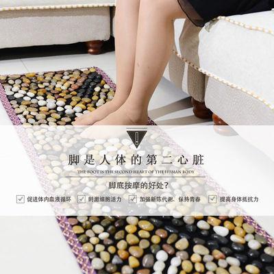 新款【全店热销6万套】鹅卵石按摩垫足疗指压板脚垫父母亲节健康