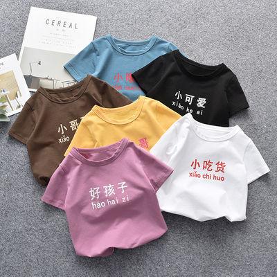 男童短袖t恤夏装2020新款小童韩版潮纯棉打底衫夏季小孩儿童宝宝