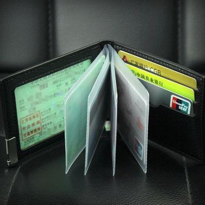 合皮驾驶证皮套行驶证套简约驾照夹证件包装行车证本壳男女【3月31日发完】