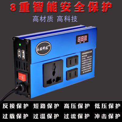 新款12v24v转220v交流电车载逆变器变压器多功能汽车插座手机充电