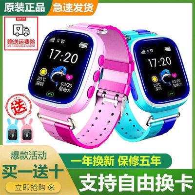 中小学生天才拍照儿童电话手表微聊成人防水定位触屏插卡智能手表
