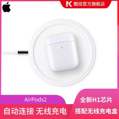 【全新国行正品带票】Apple AirPods2配无线充电盒版【预售:成团后4天内发完】