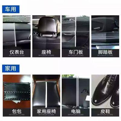 【新款】汽车面板内饰镀膜翻新养护腊表板仪表盘蜡真皮座椅保养剂