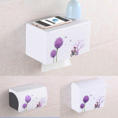 厕所纸巾盒卫生间卷纸盒浴室纸巾架卷筒不锈钢防水厕纸盒免打孔
