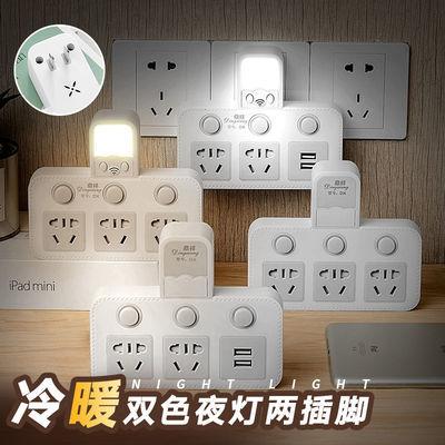 无线二脚插座转换器插头多功能带usb插线板家用夜灯可遥控插排插