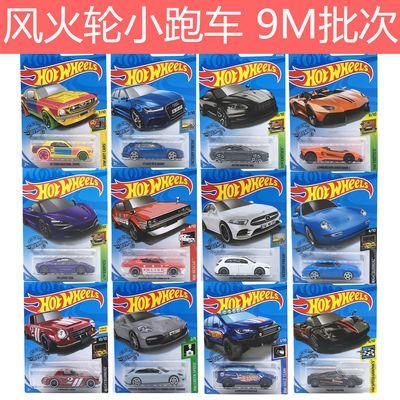 2019风火轮火辣小跑车玩具9L批次保时捷兰博基尼奔驰奥迪迈凯伦9M